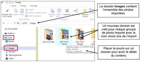 afficher les icones du bureau gérer ses photos avec windows 10 je me forme au numérique