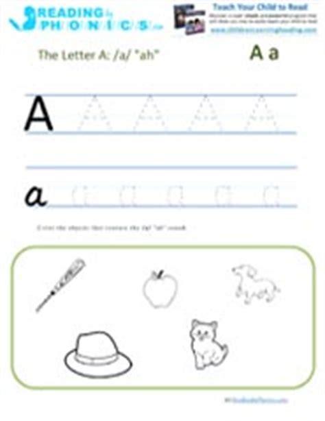 printable phonics worksheets  activities  preschool