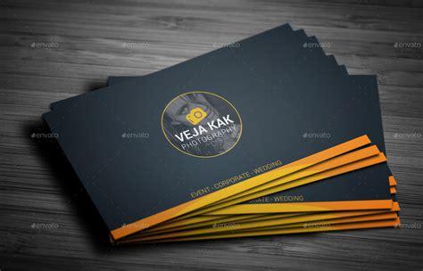 photography business card  vejakakstudio graphicriver