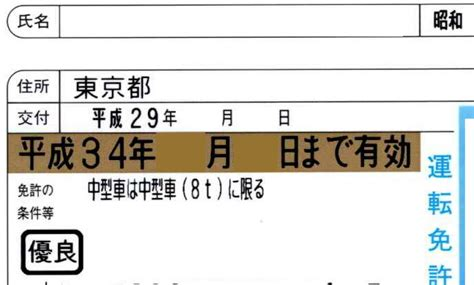 平成 34 年 西暦