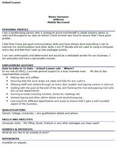 resume templates for school leavers australia cv templates free for school leavers resume cv templates free