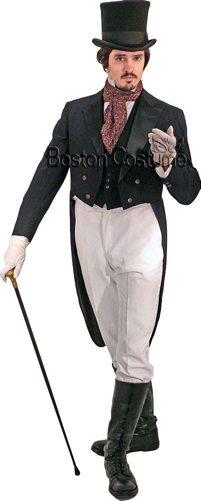 victorianempire man costume  boston costume