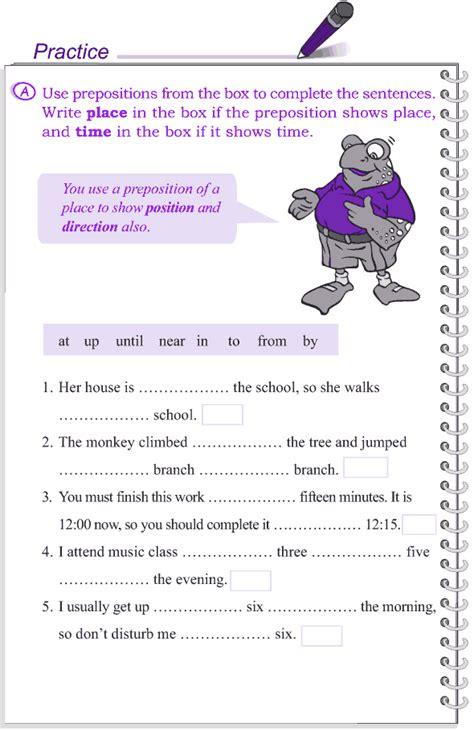 grade  grammar lesson  prepositions   images
