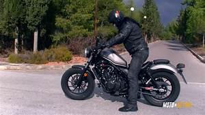 Honda Cmx 500 : honda rebel 500 cmx moto in action youtube ~ Jslefanu.com Haus und Dekorationen