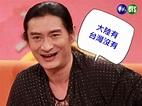 KKBOX沒我的歌? 黃安:自己不夠格吧! - 華視新聞網