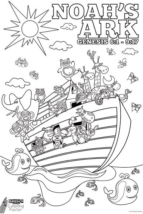 noahs ark coloring posters