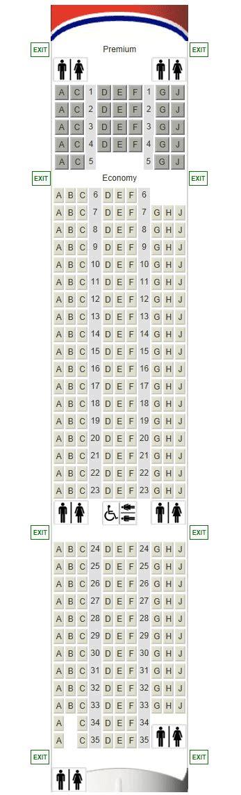 reservation siege airways seat maps