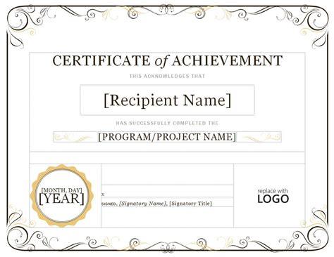 certificate  achievement certificate  achievement