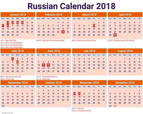 russian calendar  qualads