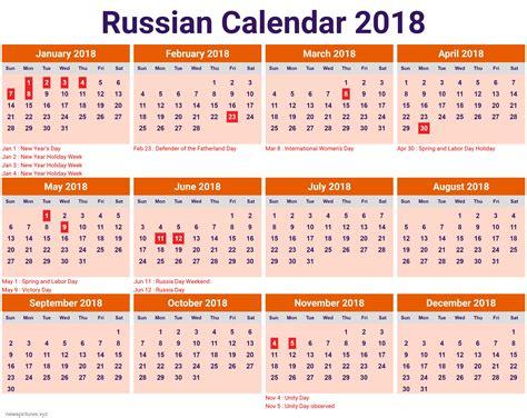 russian calendar  qualads