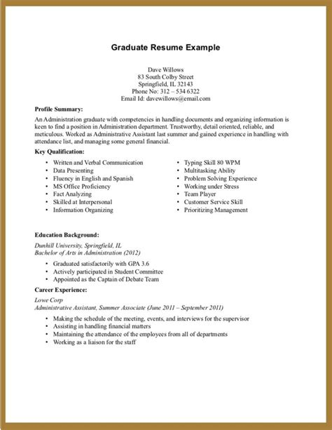 business administration resume no experience exles of resumes resume simple objective inside 87 glamorous sle domainlives