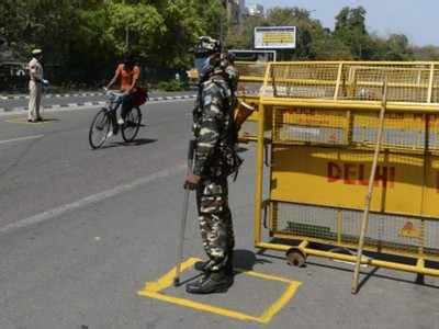 India Lockdown news: Lockdown in India should be lifted ...