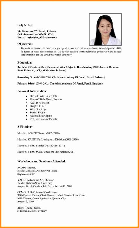 resume sles objectives commercial banker sle resume