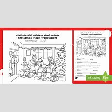 Christmas Place Prepositions Fill In The Gaps Worksheet Worksheet