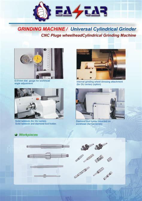 metal cutting machine tools grinding machine  cylindrical grindergu cnc