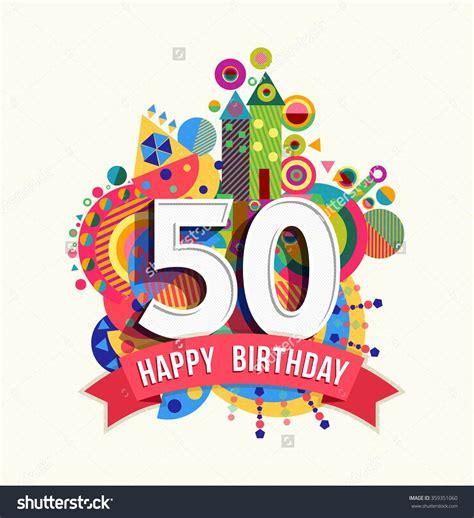 50 geburtstag mann kostenloseinladung 50 geburtstag