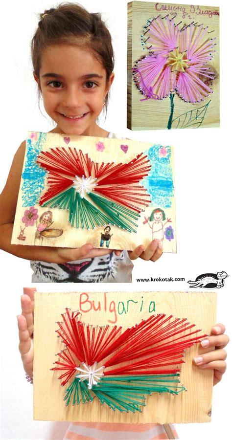 krokotak collage  thread bulgarias map