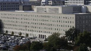 ford house office building acquired
