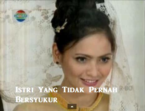 ocean blue sinema indonesia unggulan istri yang tidak