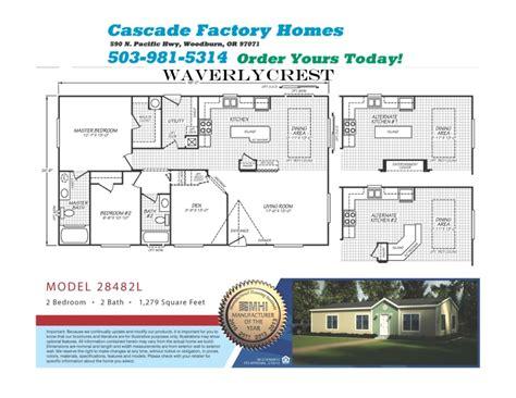 waverly crest floor plan