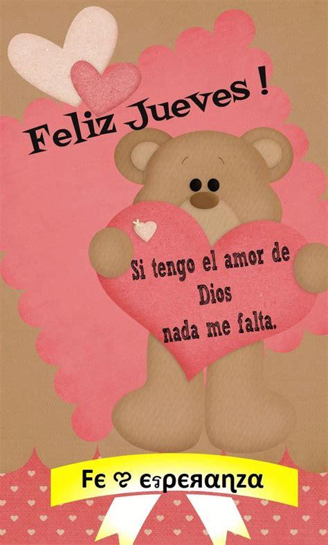 17 Best images about Feliz Jueves . on Pinterest