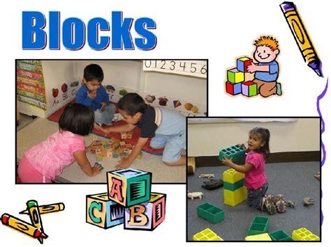 blocks foundation  early childhood education