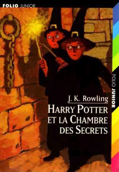 fiche de lecture harry potter et la chambre des secrets harry potter et la chambre des secrets o noisettes