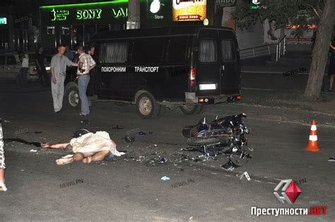 Terrible Road Accident In The Center Of Nikolaev