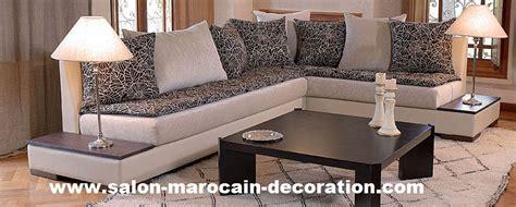canapé casablanca tissus de salon marocain salon marocain