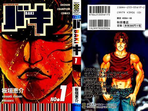baki anime jk new grappler baki v01 mangahelpers