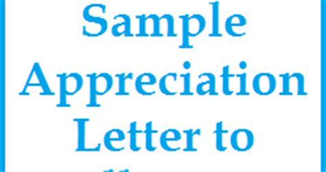 appreciation messages  letters sample appreciation