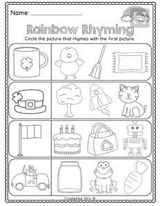 a dozen free rhyming words worksheets from 606 | 773f47220cb093abf562371aacae47f1 words
