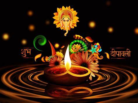 दिवाली की शुभकामनाएं , Happy Diwali Messages In Hindi