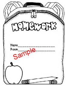 Printable Homework Folder Cover Page for Free