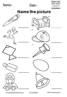 lujab nursery admission  activity sheet
