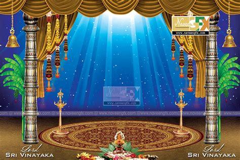 creative stage background design  ganesh chaturthi