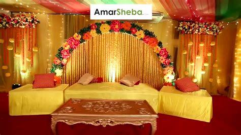 wedding  holud stage decoration compnay  dhaka