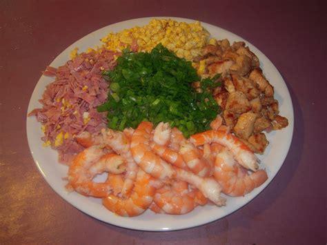 et cuisine poele riz cantonnais reunion halal traditionnel mariage