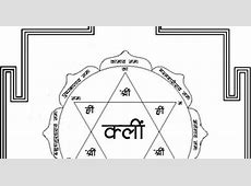 Kamdev yantra for love and attracting women