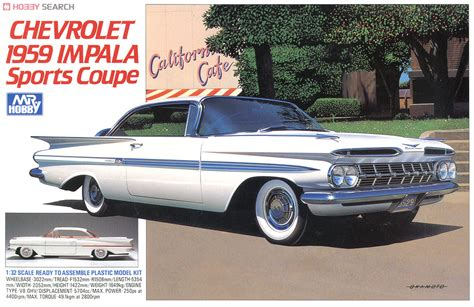 Chevrolet 1959 Impala Sports Coupe (model Car) Package1