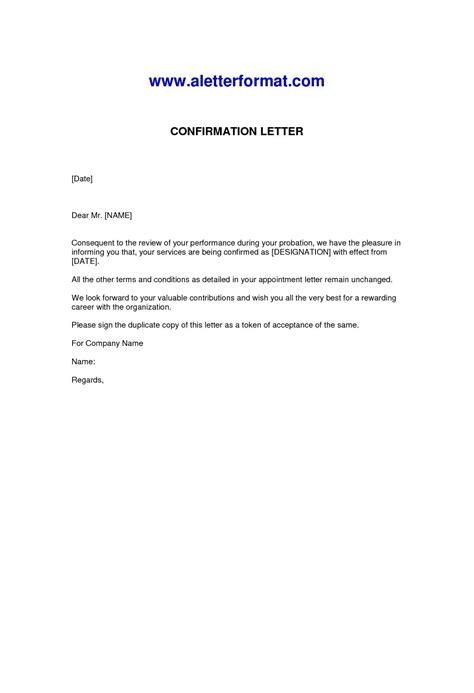 sample request letter  job confirmation