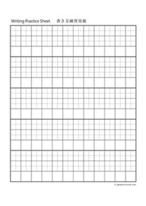 hiragana practice sheets    explore japan