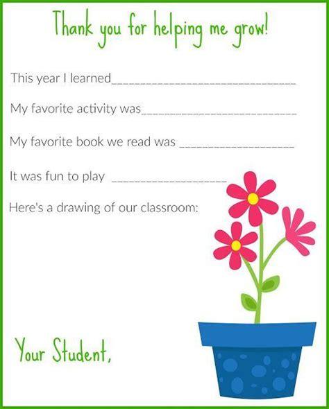 letter  teachers  printable cute