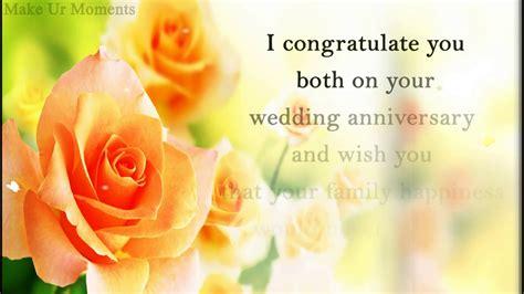 happy anniversary wishes  couple youtube