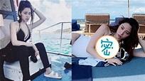 歐陽龍瘋掉!歐陽妮妮穿比基尼側躺…彈出渾圓「碗公奶」 | 娛樂星聞 | 三立新聞網 SETN.COM