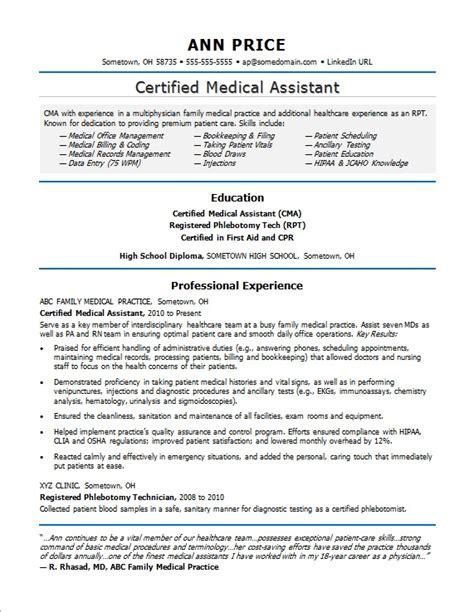 medical assistant resume sample monstercom