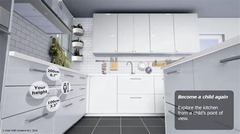 configurer cuisine ikea ikea vous propose de configurer des cuisines en réalité