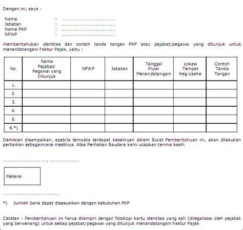 contoh cara membuat faktur pajak mathieu comp sci