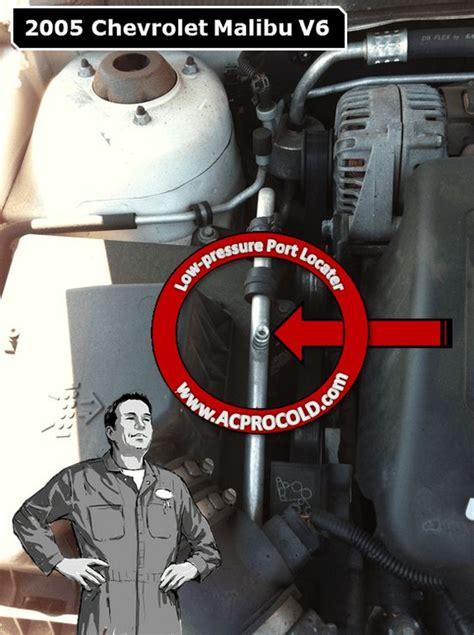 service manual   put refrigerant    chevrolet