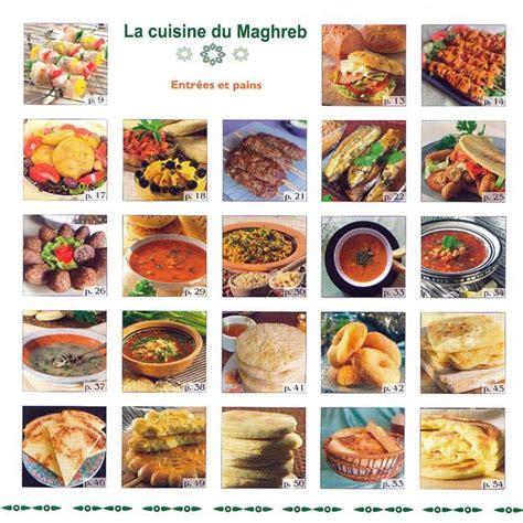 cuisine maghreb la cuisine du maghreb entrées et pains leïla oufkir